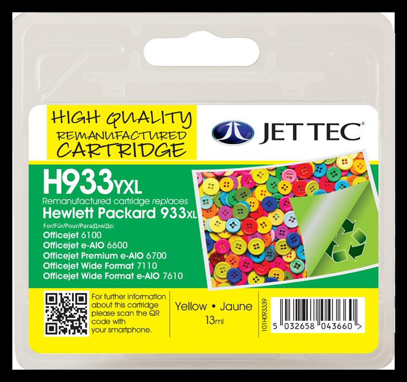 HP933XL Yellow